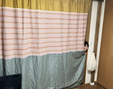 綿と麻の素材でカーテンを作ってみた! 手作りって材料選びできるから楽しい♪